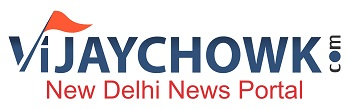 vijaychowk.com  – New Delhi News Portal, Breaking, Latest, Top, Trending, News